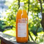 柑橘ミックスジュース