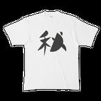 秋*Tシャツ