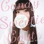 【予約】川上きらら「Candy Sweetie Coat」(Album)