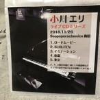 【ライブCD】2018.11/26 Soap opera classics -umeda- ライブ音源