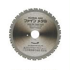 グローバルソー 鉄筋用 チップソー FD-135A1 (5枚入り)