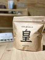 【水出し珈琲 皇〜すめらぎ〜 】遥かに超えたクオリティと贅沢な香りを添えて ※普通のアイスコーヒーが飲めなくなる可能性がございます。