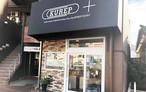 KUREP+ お昼のレンタルコース