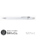 【IJ Instruments】Number 9 Mechanical Pencil (TLP)