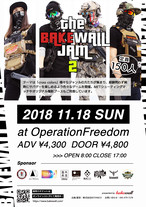 THE BAKEWALL JAM2 前売りチケット