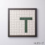 【T】枠色ブラック×セラミック インテリア アートフレーム 脱臭調湿(エコカラット使用)