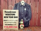 ThreeArrows New Year Bag