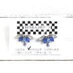 宇海来わたるさん専用【RENKA-HDMD】ブルービジューの羽イヤリング/イヤリング