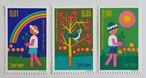 木の日 / イスラエル 1975