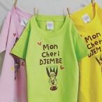 モンシェリジェンベ Kids Tシャツ
