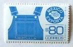 エクスポルタ・オーバーオール / メキシコ 1977