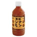100%シナモン 飲むシナモン「町田シナモン」入荷しました!ゼロカロリー