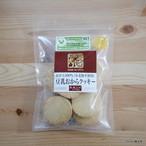 別府犬八工房×ホオリイ 豆乳おからクッキー(チーズ)