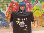 「2020旅さあべ!Tシャツ」ブラック【XLサイズ】