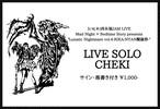 【チェキ】9/8(火)LIVE SOLO CHEKI