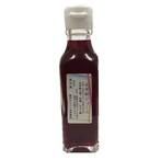 赤紫蘇ジュース/福岡カルメル会修道院
