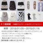 【ネコ福御籤】巾着型マルチケース&ボタンアクセサリー