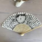 ニャジロウ画伯の手描き扇子【センスよきハタハタ】