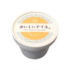おいしいアイス。【マンゴー】