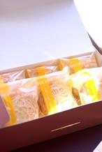 パイナップルケーキ<パッションフルーツバージョン>【ばら売り】