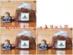 1kg×3袋「五八みそ」  木製樽仕込天然醸造 十五割米生みそ (3kg)
