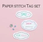 紙刺繍タグキット(ピンク/アクア)