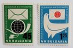 文通週間 / ブルガリア 1959