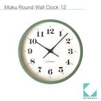 KATOMOKU muku round wall clock 12 グリーン km-97GRC 電波時計