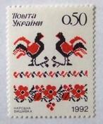 刺繍 / ウクライナ 1992