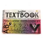 Speedball Textbook 24th Edition /スピードボール社 テキストブック