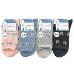 猫靴下(ネコフェイスメッシュソックス)23cm~25cm
