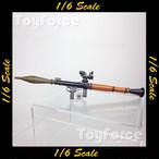 【02940】 1/6 ホットトイズ RPG7 ロケットランチャー