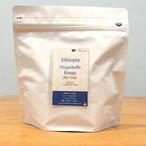 【200g】エチオピア イルガチェフ コンガ ヲッシュド【ETHIOPIA COFFEE  Yirgacheffe Konga G-1 】