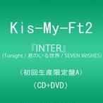【新品】『INTER』(初回生産限定盤A)(DVD付)