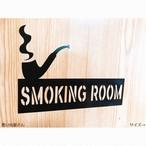 喫茶店や職場にて❤︎喫煙所ステッカーシール【送料無料】カフェ.喫煙ルーム