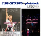 CLUB CITTA'DVD➕photobookセット