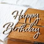 木製 / レターバナー Happy Birthday [A]