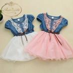 秋服 先取り かわいい baby服 babyfashion  フリル リボン 女の子 おんなのこ用 kids キッズコーデ キッズファッション