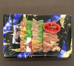 鹿児島名物 国産鶏鳥刺し3種盛り(おろしニンニク・鳥刺し用醤油付き120g)