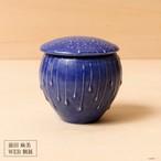 [前田 麻美]青釉 蓋物