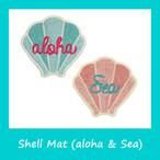 【再入荷!】シェル マット (aloha & Sea)