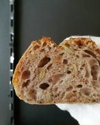 雑穀と種とくるみのバゲット『ブルーノ』1/2本