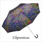 umbrella 折り畳み式 モネ(アイリスガーデン) 日傘 雨傘 晴雨兼用 街歩き 旅行 UV対策 紫外線 紫外線対策】