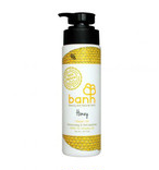 banh - ハニーシャワージェル - 保湿&抗菌(250ml)