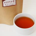 やぶきた和紅茶(ティーバッグ)2g×10p