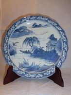 伊万里染付山水輪花皿 Imari porcelain plate(landscape)