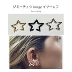 大人気☆JIMMY CHOO design image イヤーカフ star