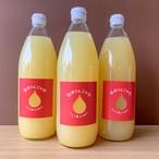 りんごの雫販売開始)一滴までこだわり絞ったジュース「信州りんごの雫」3本セット