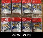 ZAPPU / ブレディ