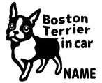 お名前入ります!ボストンテリアのステッカー